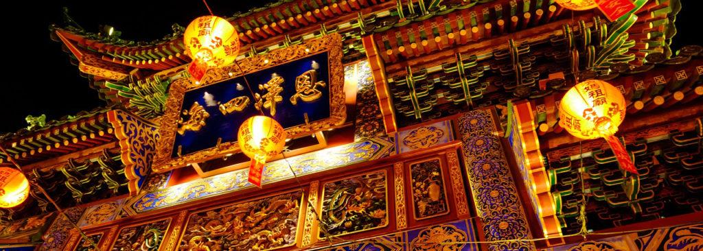Chinese Mandarin Tourism
